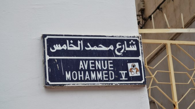 Que ver en Rabat. Avenida de Mohammed V
